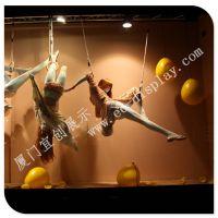 橱窗模特人体美学与气球展示道具 玻璃钢橱窗美陈陈列道具制作厂家