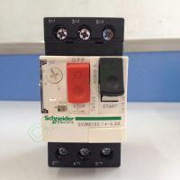 特价供应施耐德GV2-ME10C 电动机断路器 4-6.3A 电机保护开关