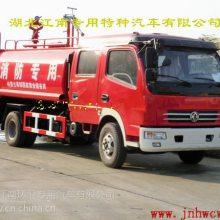 国五东风多利卡双排座5吨水罐消防车