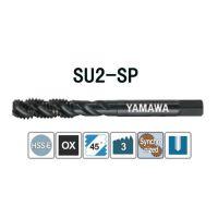 YAMAWA难削不锈钢用螺旋丝攻SU2-SP(M6*1.0)