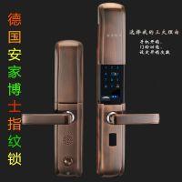 家用指纹防盗锁十大品牌香港安家博士指纹锁进户门锁厂家大量出售