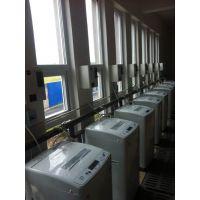 湖南长沙自助投币刷卡式洗衣机价格