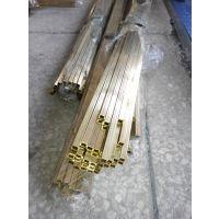 供应H63黄铜管 国标黄铜管 黄铜管厂家直销 现货库存