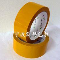 宁波KC透明bopp封箱 印字胶带 米黄淘宝快递胶带 包装封口胶布