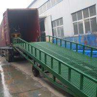 天津有卖移动式登车桥厂家么|装卸货物平台|航天厂家批发