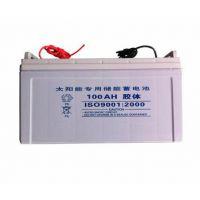火炬路灯指定蓄电池 太阳能专用蓄电池 国家重点扶持 12V38AH 扬州普瑞光电