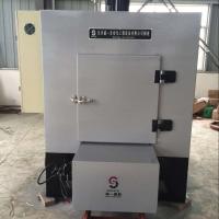 厂家直供 诚一 工业炉 箱式 电阻炉(RX3)