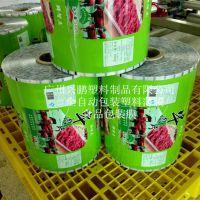 厂家订制塑料包装薄膜 自动包装卷膜 食品用