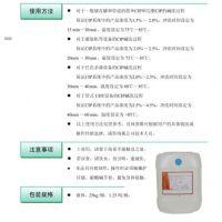 中西 厂家清洗剂(cip100) 型号:HK-CIP100库号:M376587