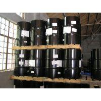 美国Hallstar增塑剂PARAPLEX G-25