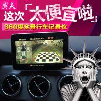 奔驰cla220 200GLA GLC CLS360度全景行车记录仪高清夜视停车监控