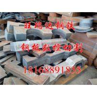 钢板切割_青海/Q345B切割加工_法兰产品