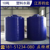钧宏塑业10立方耐酸碱性塑胶容器直销
