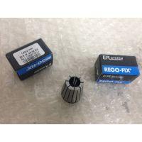 REGO-FIX ER-UP高精度筒夹5um用于高速切割中