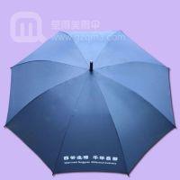 【雨伞厂】老西关活动广告伞_广州西关古屋太阳伞_文化保育雨伞