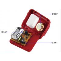 海晟 非编码型多线型声光报警器 火灾声光警报器装置音量大SG109