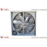 永高农牧 负压风机 养猪场通风换气专用设备 养殖场专用