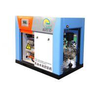 欧拉法水润滑无油螺杆空压机水厂专用空压机