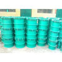 316L柔性防水套管 柔性防水套管 联通管道