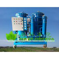 北京上海滤油机维修保养PALL真空滤油机HNP073R3APHCPYCH02,新乡市滤油机厂家
