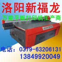 万能数码打印机 瓷砖印花机 服装打印机