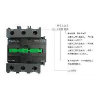 施耐德经济型接触器LC1E0910Q6N施耐德9A接触器电压380VAC
