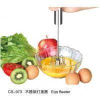 达盛CS-973 打蛋器/咖啡泡沫器/不锈钢打蛋器/按压打蛋器