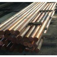 供应【HPb62-0.8铜合金HPb62-0.8铜棒HPb62-0.8铜带】