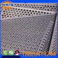 不锈钢圆孔冲孔板,微孔冲孔板,长条型冲孔网,广州厂家