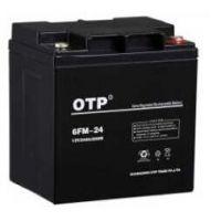 OTP蓄电池6FM-90/12上海OTP蓄电池/欧托匹蓄电池12V90AH供应价格优惠