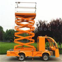 昆山2座电动举升车,高空作业电动车,路灯维修电瓶车