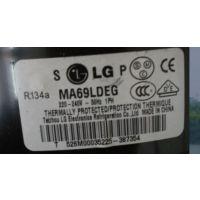 LG冰箱压缩机MA69LDEG 冷柜 超市岛柜 蛋糕柜 啤酒柜 制冰机 冰淇淋机 活塞式压缩机
