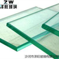 沙河供应 3mm-12mm正大安全长城浮法玻璃原片平板普通白玻璃