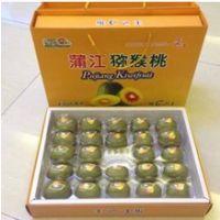 快递包装盒-四川美印达礼品盒生产厂家-成都包装袋制作