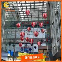玻璃钢热气球橱窗陈列道具 商场中庭影楼装饰道具订做 橱窗热气球玻璃钢