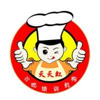 中山市瑾瑜餐饮管理有限公司