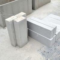 加气混凝土隔墙砖 100mm防火抗震轻质砖