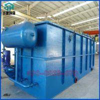 水衡直销 青海生物医药生产废水处理设备SHQF
