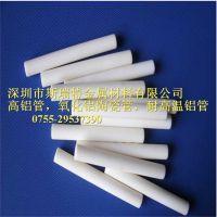 供应斯瑞特陶瓷铝管75瓷厚壁氧化铝管材