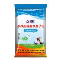 广西刚玉.格能净味防霉耐水腻子粉内墙专用保质保量