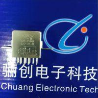 今日特价 宝成牌电磁继电器JRC-130M/006量大优惠 质优价廉