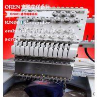 全自动电脑绣花机奥玲RN-LS1服装花样加工设备 高速针车