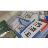 深圳宝安亚克力uv平板喷绘加工 透明有机玻璃UV反喷 免费提供打样