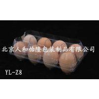 供应8枚中号塑料包装鸡蛋盒 鸡蛋托