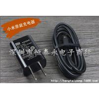 MIUI/小米 官网原装充电器 小米3 小米4充电器 小米2USB适配电源