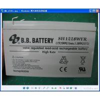 BB蓄电池型号BP17-12价格/美美铅酸蓄电池12V17Ah报价