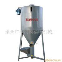 供应立式干粉混合机搅拌机洗涤剂食品添加剂干粉化工机械设备价格