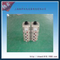 【提供】TDGC2-6KVA 380V三相调压器 接触式调压器 参数