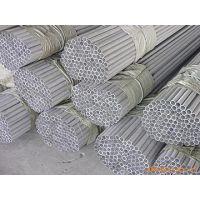 供应316不锈钢管,有逢不锈钢,无缝管,工业管