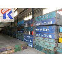 供应国产五厂cr8模具钢现货 cr8钢材批发